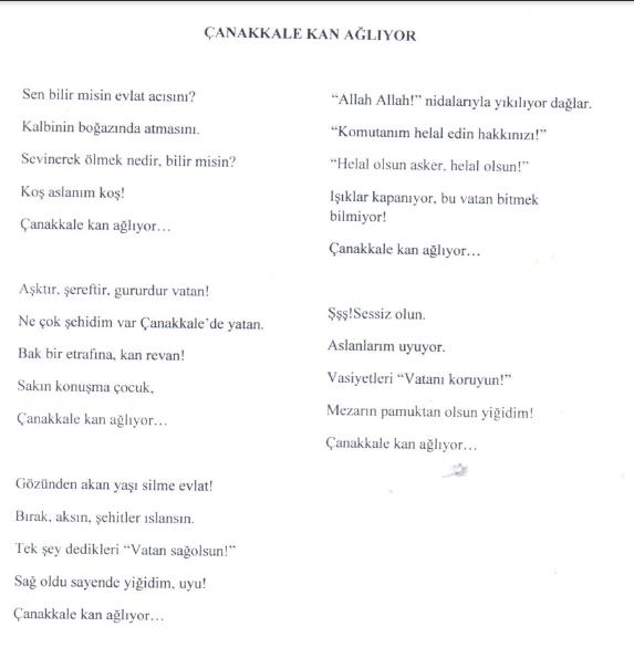 çanakkale Savaşlari Konulu şiir Yarişmasi Başarimiz
